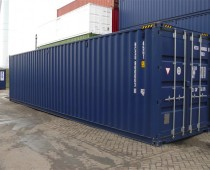 40FT HIGH CUBE SHIPPING CONTAINER (FIRST TRIP)