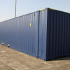 45FT HIGH CUBE SHIPPING CONTAINER (FIRST TRIP) (1)
