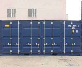 20FT OPEN SIDE SEA CONTAINER (5)