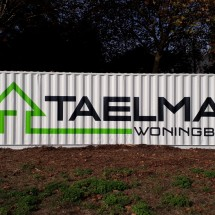 Tweedehands 40ft zeecontainer met logo (1)